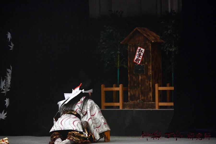 中川戸神楽団 紅葉狩